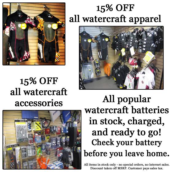 watercraft accessories sale